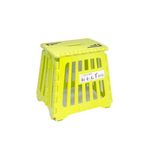 Picture of Plastic Folding Step Stool - 28 x 21 x 43 Cm