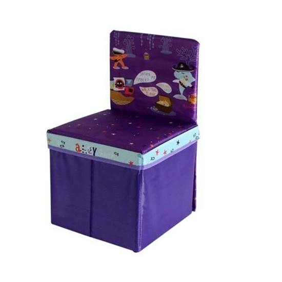 صورة صندوق تخزين للأطفال على شكل كرسي - 41 × 25 × 25 سم