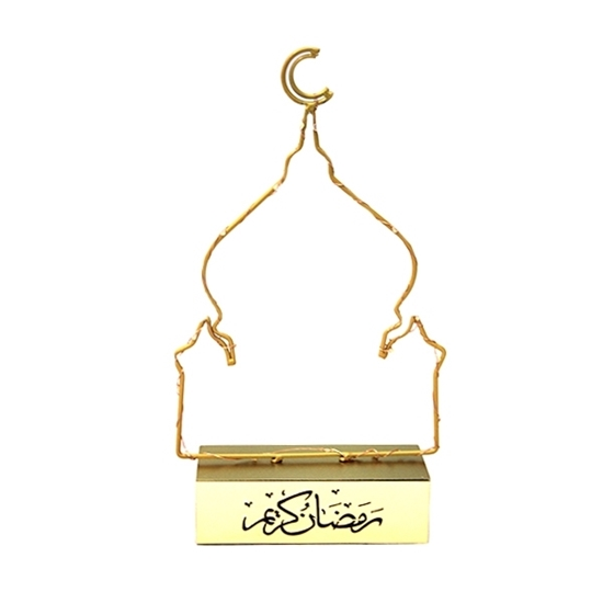 Picture of MOSQUE DECORATIVE LIGHT