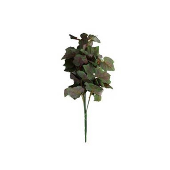 Picture of Artificial Shrubs - 37 Cm