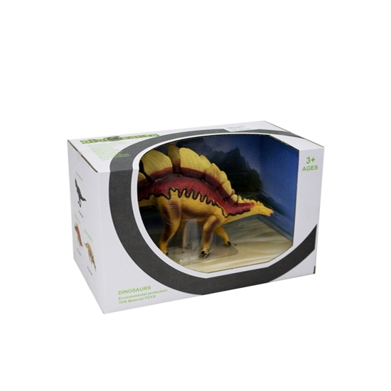 Picture of Plastic Walking Dinosaur Toy - 13 x 21 Cm