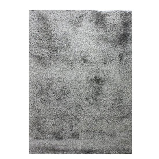 صورة سجّادة وبر طويل باللون الرمادي قياس 140 × 200 سم