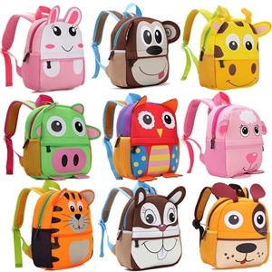 Picture for category TODDLER / PRESCHOOL BACKPACKS