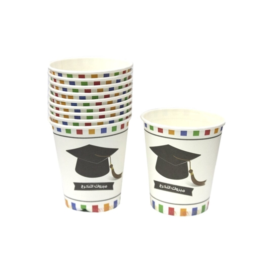 صورة Graduation Paper Cup PAPER CUP