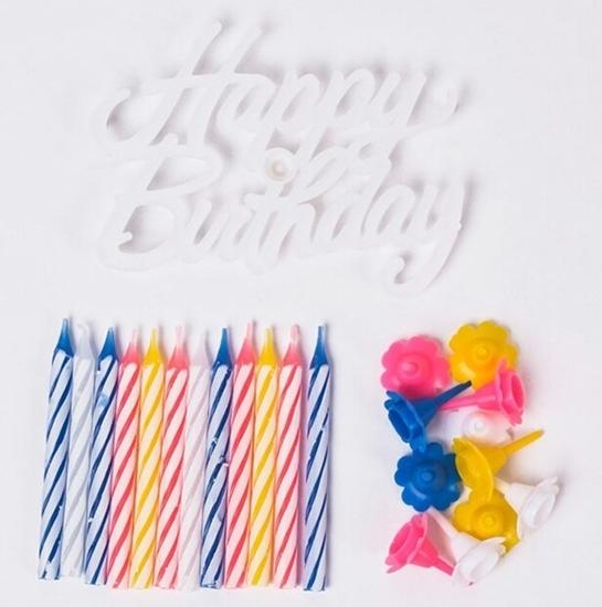 صورة Birthday Candles
