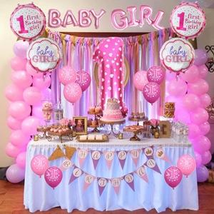 صورة لقسم BABY GIRL
