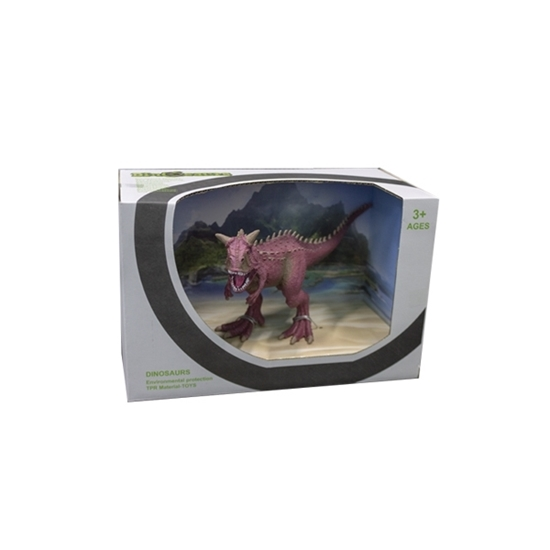 Picture of Plastic Walking Dinosaur Toy - 18 x 11 Cm