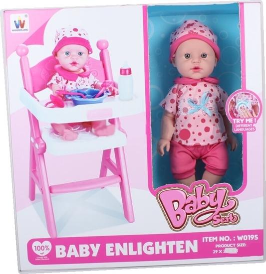 Picture of Baby Enlighten Seat Set - 29 x 29 x 49 Cm