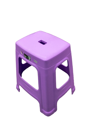 Picture of Plastic Kitchen Stool - 36 x 27 x 45 Cm
