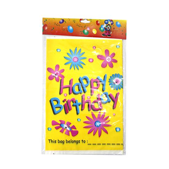 صورة 10 PCs Birthday Giveaway Bags - 27 x 18 Cm