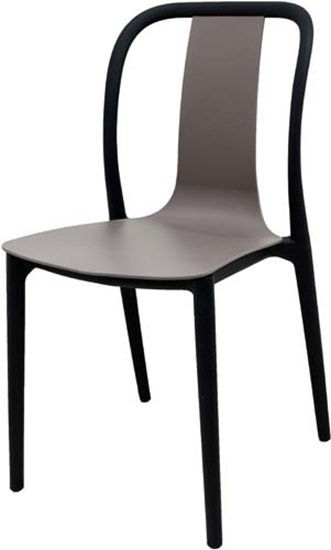 Picture of Modern Plastic Chair Wooden Legs Chair - 42 x 44 x 90 Cm
