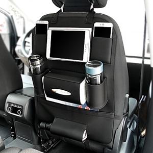 صورة لقسم الملحقات الداخلية للسيارة