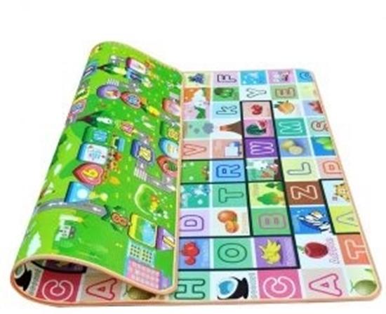 صورة سجادة ألعاب للأطفال - 1.2 × 1.8 سم
