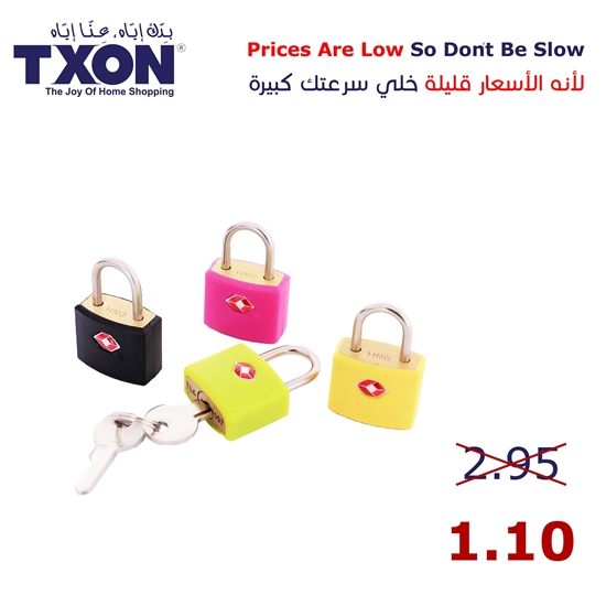 Picture of Security Luggage Padlock - 6 x 2.5 Cm