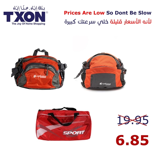Picture of 3 in 1 Multifunction Waist Bag Shoulder - 26 x 19 x 11 Cm
