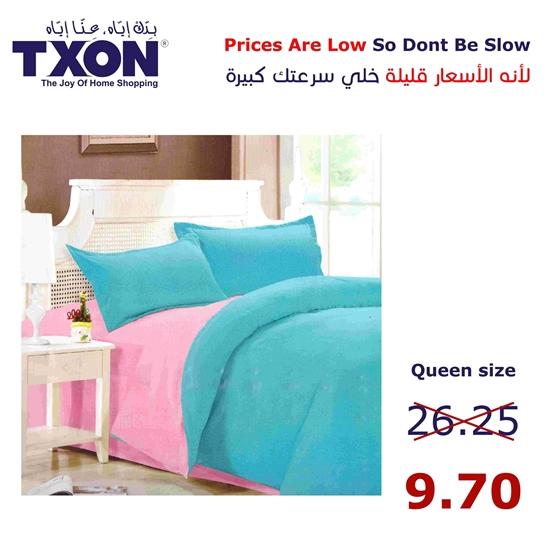 صورة Bed Linen Set