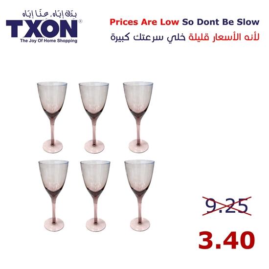 صورة Glassware with Beautiful Stem - 22 x 9 Cm