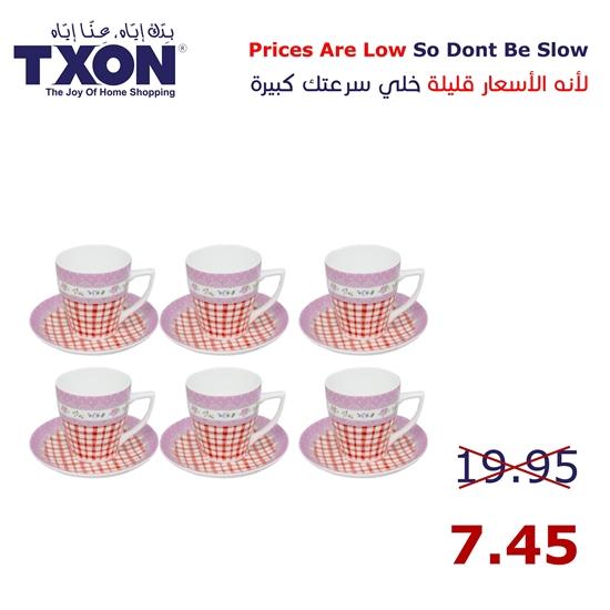 صورة Tea Cup Set Mixed Strips Colors