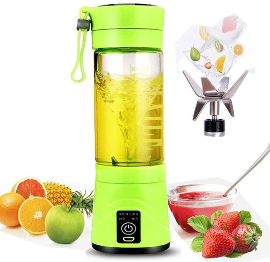 Picture of Electric Juicer Cup - 24 x 8.5 Cm